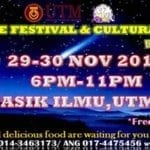 Mooncake Festival And Cultural Night