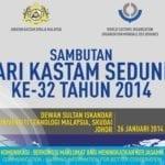 Sambutan Hari Kastam Sedunia Ke-32 Tahun 2014