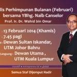 Majlis Perhimpunan Bulanan (Februari)