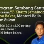 Program Sembang Santai bersama YB Khairy Jamaluddin Abu Bakar