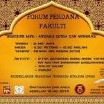 Forum Perdana Fakulti