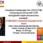 COMANGO – Ancaman Kepada Umat Islam