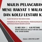 Majlis Pelancaran Menu Rakyat 1 Malaysia Dan Kolej Lestari Kolej Tun Dr. Ismail