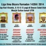 Bicara Ramadan 2 : Halalkah Rezekiku?