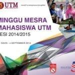 Minggu Mesra Mahasiswa UTM sesi 2014/2015