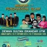 Memoir penghayatan Islam 2014 (MERNILAM 14)