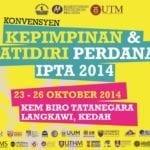 Konvensyen Kepimpinan Dan Jatidiri Perdana IPTA 2014