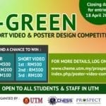 i-Green Short Video & Poster Design Competition