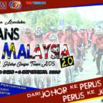 """Kayuhan Merdeka (Trans 1Malaysia 2.0) """"Hidup Cergas Tanpa Aids"""""""