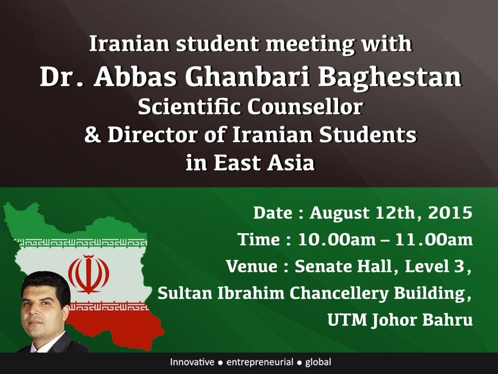 Iranian student meeting with Dr. Abbas Ghanbari Baghestan, Scientific Counsellor & Director of Iranian Students in East Asia