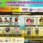 Karnival Masjid Sultan Ismail