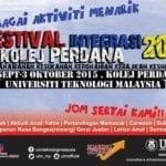 Festival Integrasi Kolej Perdana 2015 (FIESCOPE15)