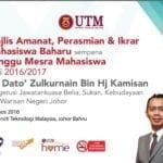 Majlis Amanat, Perasmian dan Ikrar Mahasiswa Baharu