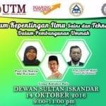 Forum Kepentingan Ilmu Sains & Teknologi Dalam Pembangunan Ummah