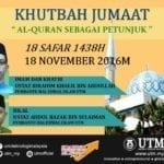 Khutbah Jumaat : Al-Quran sebagai petunjuk