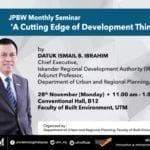JPBW Monthly Seminar  'A Cutting Edge of Development Thinking'