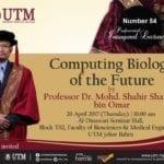 84th Professorial Inaugural Lecture Series by Professor Dr. Mohd Shahir Shamsir bin Omar