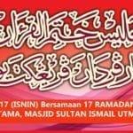 Majlis Khatam Al-Quran & Iftar Perdana peringkat universiti