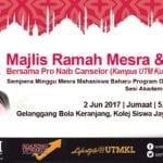 Majlis Ramah Mesra & Iftar Bersama Pro Naib Canselor (Kampus UTM Kuala Lumpur)