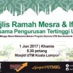 Majlis Ramah Mesra & Iftar Bersama Pengurusan Tertinggi UTM