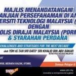 Majlis Menandatangan Perjanjian Persefahaman di antara UTM dan PDRM & Syarahan Perdana 'Challenges and Strategies for the Next Decade' oleh YDH IG Tan Sri Dato' Sri Khalid Abu Bakar