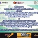 The launching of Joint Master Degree Programme (JMDP)