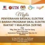 Majlis penyerahan basikal elektrik dibawah program SIKAL ELEKTRIK RAKYAT 1 MALAYSIA (SER1M)