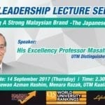 Leadership Lecture Series