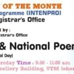 Kahoot Quizzes & National Poem (National Day)