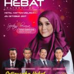 Seminar Setiausaha Hebat (SUHEBAT 2017)