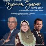 Seminar Profesional Dalam Pengurusan Organisasi (SEPPO 2017)