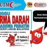 Minggu derma darah mahasiswa prihatin Universiti Awam Malaysia