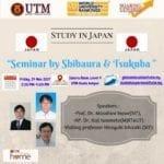 Seminar by Shibaura & Tsukuba