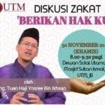 Diskusi Zakat 'Berikan hak ku'