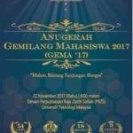 Anugerah Gemilang Mahasiswa (GEMA 2017)