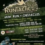 Run Actic 2.0
