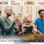 UTM Culture Corner 7.0