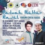 Program Nadwah Hubbur Rasul 2017