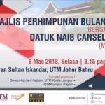 Majlis Perhimpunan Bulanan Bersama Datuk Naib Canselor (Mac 2018)