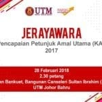 Sesi Jerayawara Pencapaian Petunjuk Amal Utama (KAI) 2017