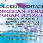 Kolokium Pentadbir : Perkongsian Pengalaman Program Attachment