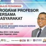 Majlis Perasmian Program Professor Bersama Masyarakat