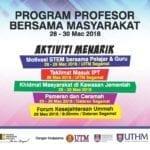 Program Professor Bersama Masyarakat