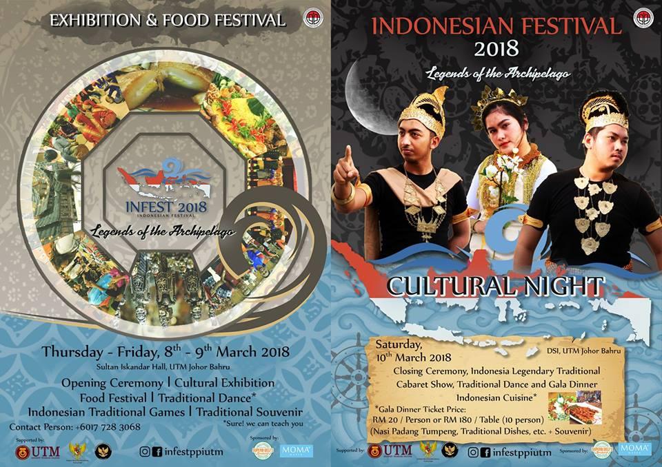 indonesian festival 2018 infest 2018 calendar events