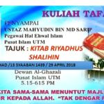 Kuliah Tafaqquh : Kitab Riyadhus Shalihin