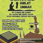 Bengkel 1 Qiblat 1 Ummah