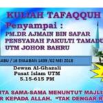 Kuliah Tafaqquh