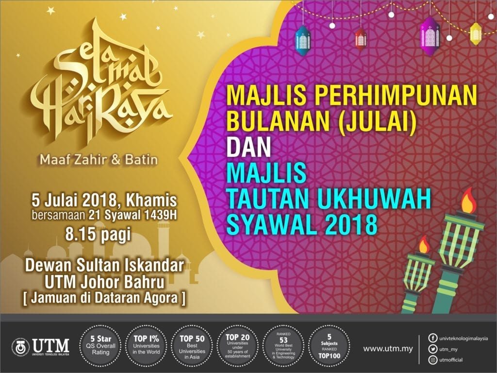 Majlis Perhimpunan Bulanan (Julai) dan Majlis Tautan Ukhuwah Syawal 2018