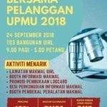 Hari bersama Pelanggan UPMU 2018