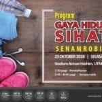 Program Gaya Hidup Sihat UTM – Senamrobik Perdana Siri 9/2018